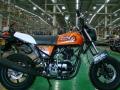 Мотоцикл LIFAN LF100-C (PONY100(I)) Gold